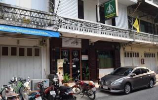 Wat Po Escuela exterior